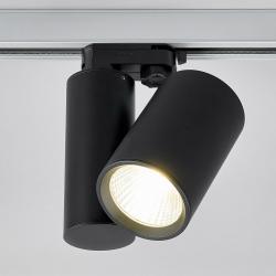 Arcchio Černý LED reflektor Giol pro kolejnicový systém