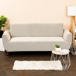 4Home Multielastický potah na sedací soupravu Comfort smetanová, 180 - 220 cm