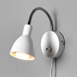 Lindby Bílé kovové nástěnné osvětlení Amrei se stmívačem