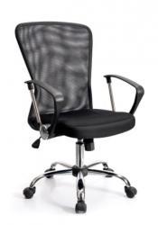 ADK TRADE Kancelářská židle ADK Basic se síťovaným opěrákem