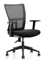 ADK TRADE Černá kancelářská židle ADK Mercury, síťovina/tkanina
