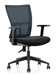 ADK TRADE Modrá kancelářská židle ADK Mercury, síťovina/tkanina