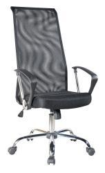 ADK TRADE Černá síťovaná kancelářská židle ADK Medium
