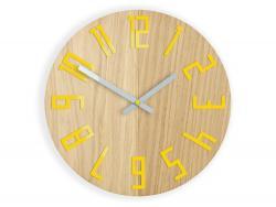 Mazur Nástěnné hodiny Wood hnědo-žluté