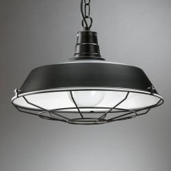 EULUNA Závěsné světlo Grill z kovu s mřížkou, černá