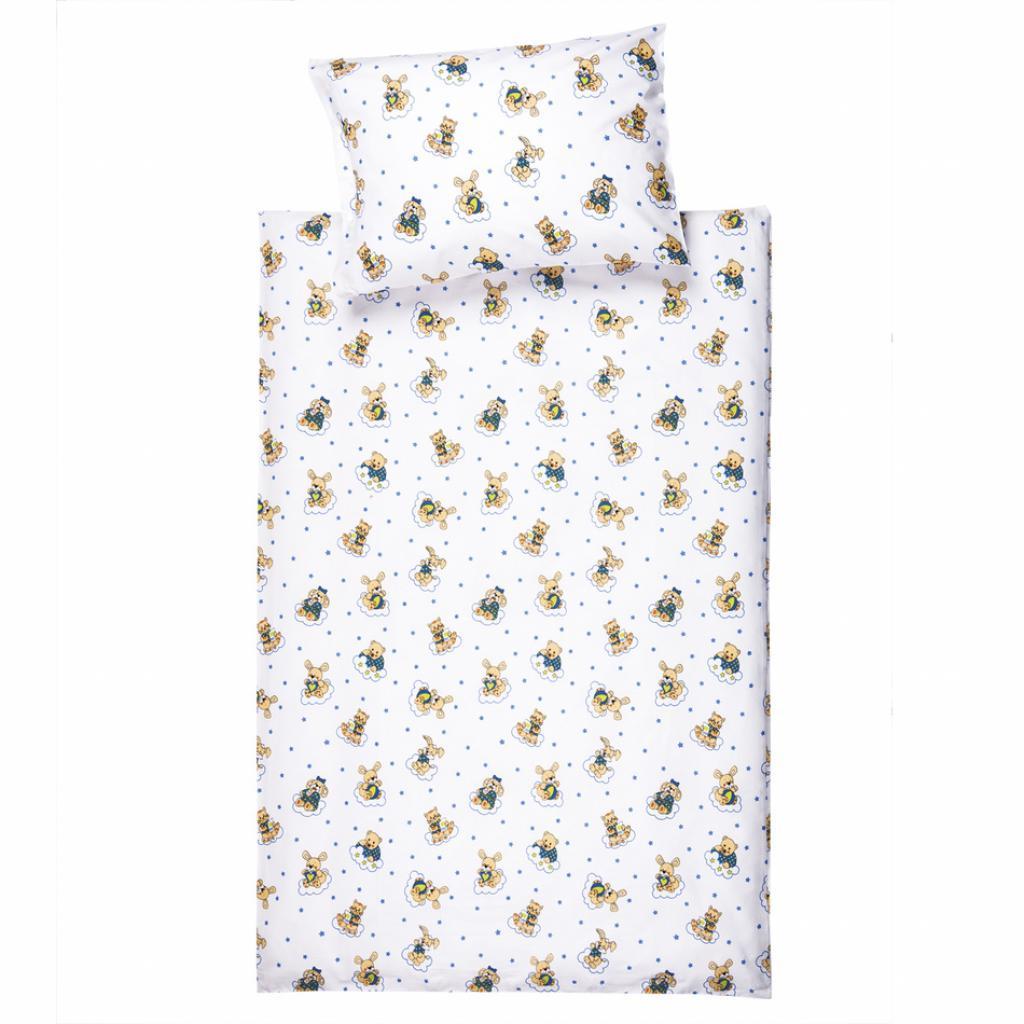 Produktové foto Jahu Dětské bavlněné povlečení do postýlky Zvířátka, 90 x 130 cm, 40 x 60 cm