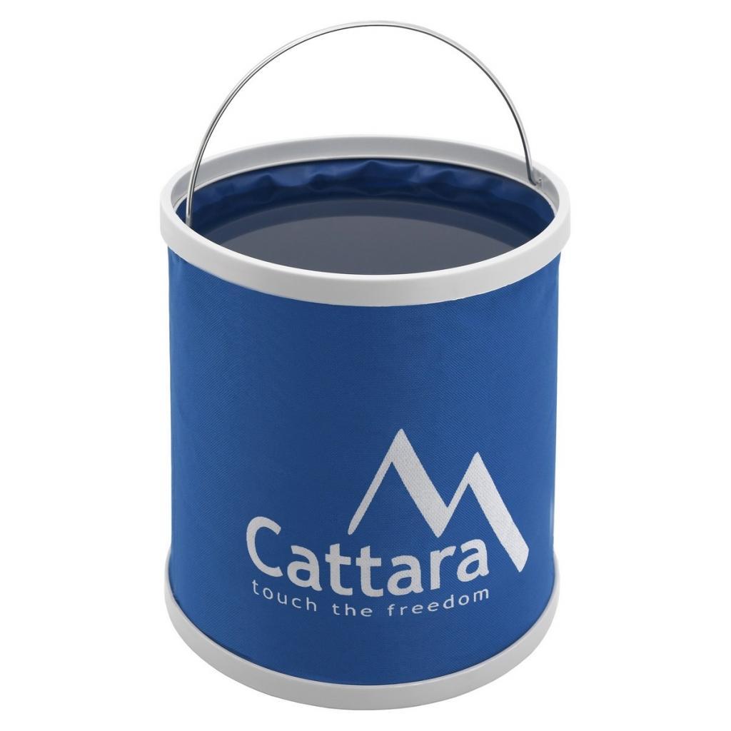 Produktové foto Cattara Nádoba na vodu skládací 9 litrů