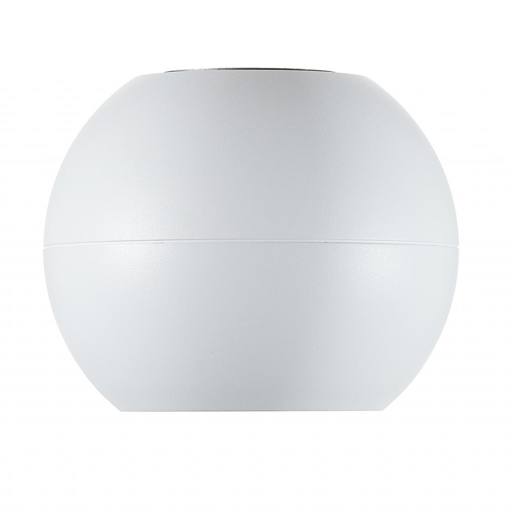 Produktové foto BEGA BEGA Studio Line Spot symetrický bílý/hliník Ø14