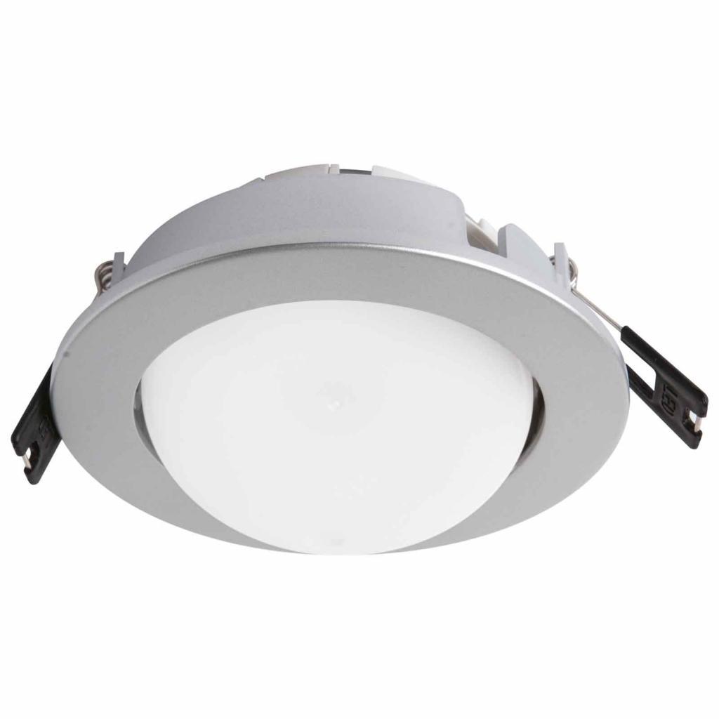 Produktové foto MEGATRON Podhledové světlo Planex, otočné, stříbrná
