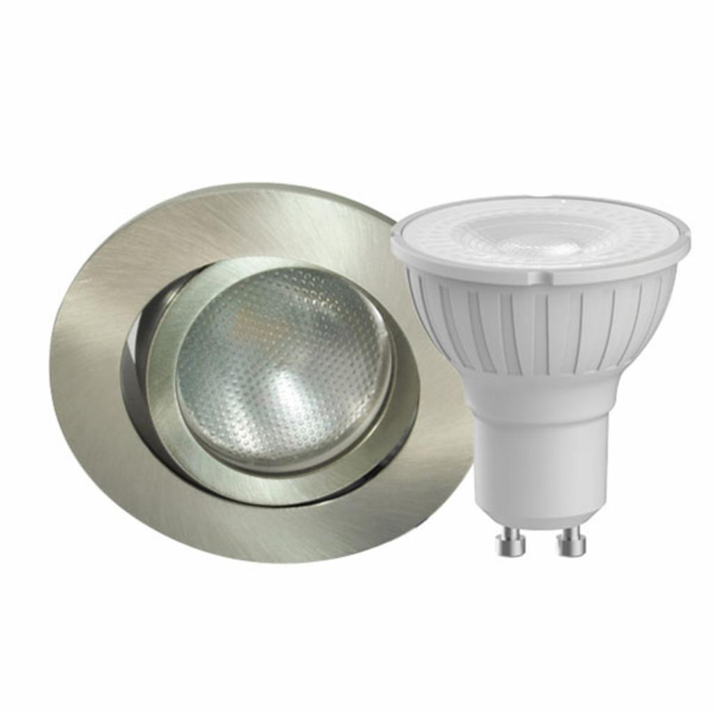 Produktové foto MEGATRON Megaman DecoclicSet LED spot GU10 5W železo
